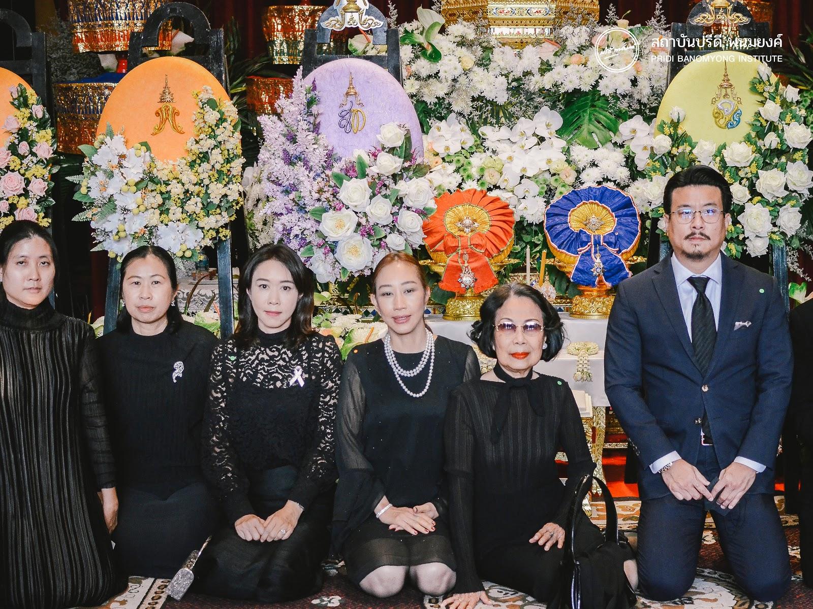 มูลนิธิปรีดี พนมยงค์ เป็นเจ้าภาพร่วมพิธีสวดพระอภิธรรมศพ ศ.ดร.อิสสระ นิติทัณฑ์ประภาศ